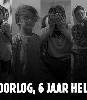 6 jaar oorlog, 6 jaar hel - Humanity House