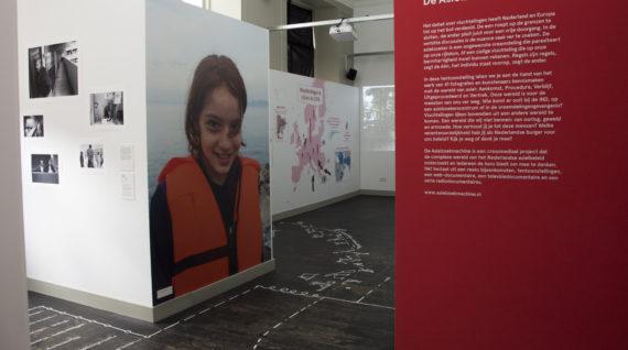 Tentoonstelling De Asielzoekmachine in Humanity House