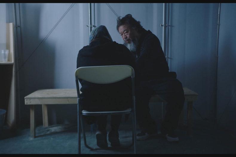 Ai Weiwei Human Flow - Humanity House