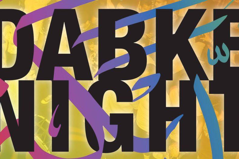 Dabke Night - Humanity House