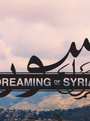 Dreaming of Syria - Humanity House
