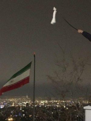 Vrouwenactivisme in Iran