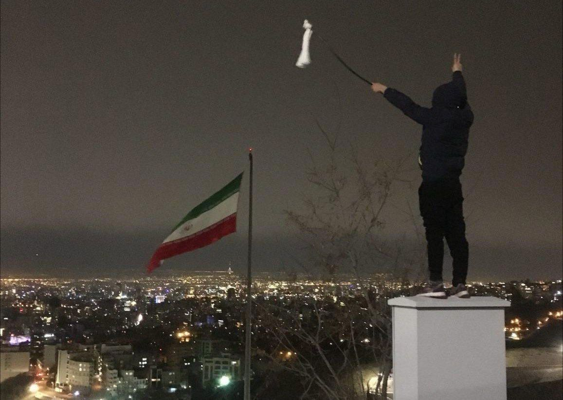 Women's activism in Iran