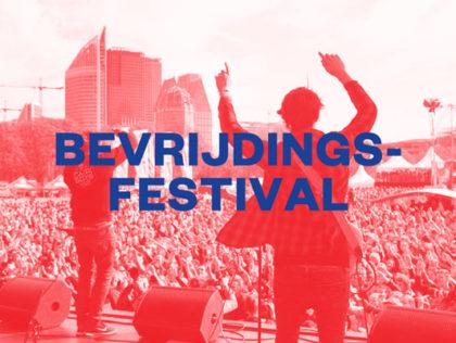 Bevrijdingsfestival Den Haag - Humanity House