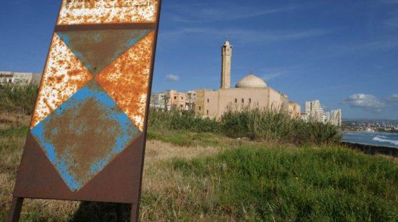HILAC: bescherming cultureel erfgoed in gewapend conflict 1
