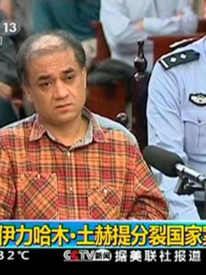 De strijd van de Oeigoeren en Ilham Tohti