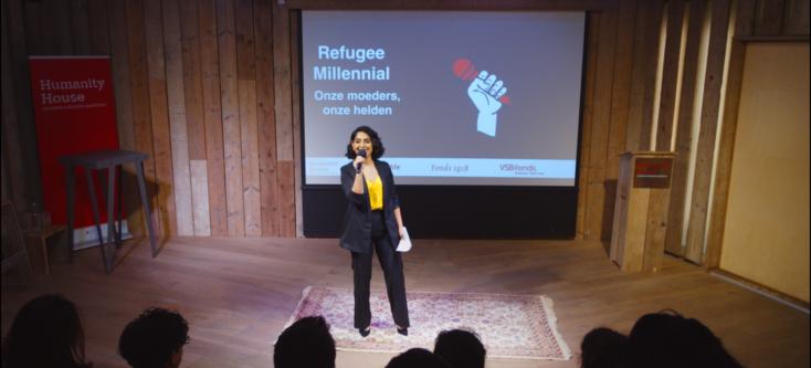 Kijk terug: The Refugee Millennial: Onze moeders, onze helden 1