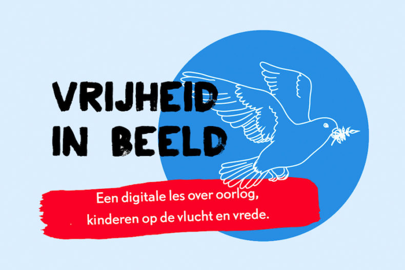 Vrijheid in beeld Digiles Humanity House en Unicef