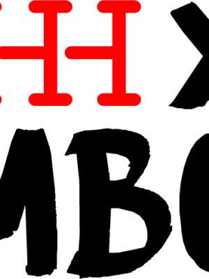 Humanity House X MBO 1